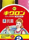 キクロンA 135円(税抜)