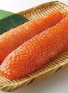 生筋子(秋鮭卵)調味用 495円(税抜)