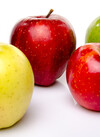 りんご各種 300円(税抜)