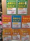 作手ミネアサヒ米 1,880円(税抜)