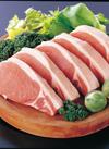 豚肉ロースとんかつソテー用 98円(税抜)