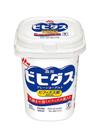 ビヒダスヨーグルト プレーン 118円(税抜)