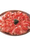 豚肉こま切れ 108円(税抜)
