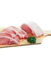 豚ローステキとんかつ 138円(税抜)
