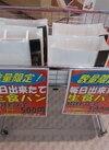 生食パン(絹仕立て) 500円(税抜)