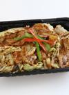 ホイコーロー丼 ※写真はイメージです。 299円(税抜)