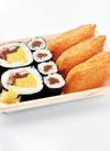 【寿司】たっぷり玉子の太巻き入り助六寿司 295円(税抜)