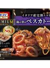 プレミアムパスタ 199円(税抜)