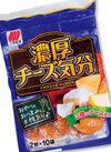 チーズ気分 98円(税抜)