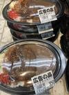 メンチカツカレー 350円(税抜)