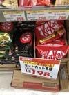 キットカット 198円(税抜)