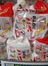 銀シャリ5食P 378円(税抜)