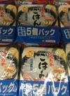 あったかごはん5個パック 328円(税抜)