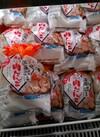 肉だんご 198円(税抜)