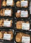 3S四元豚使用の手作り焼豚 298円(税抜)