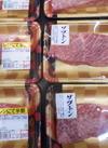 黒毛和牛(国内産)かたロース肉(4等級)すき焼用・ステーキ用 半額