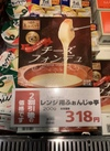 チーズ・マーガリン 20%引