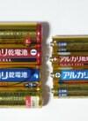 CGC電池各種 20%引