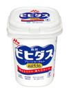 ビヒダスBB536プレーンヨーグルト 118円(税抜)