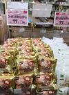 菓子パン 77円(税抜)