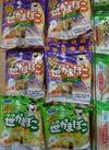 笹かまぼこ プレーン/しそ 95円(税抜)