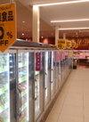 冷凍食品全品 10%引