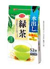 CO-OP 水出し緑茶 52袋入 半額