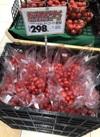 アイコトマト徳用袋 298円(税抜)