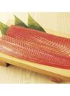 刺身用サーモントラウト(養殖・解凍) 198円(税抜)