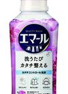 エマール 198円(税抜)