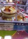 ごちそう果実 りんごのパフェ 198円(税抜)