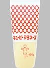 マヨネーズ 158円(税抜)