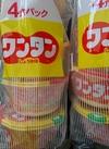 ワンタンしょうゆ 198円(税抜)