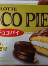 チョコパイ 198円(税抜)