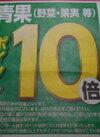 キャベツ 128円(税抜)