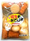 博多おでん 999円(税抜)