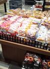 【神戸屋】菓子パン各種 59円(税抜)