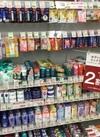 ボディークリーム・ハンドクリーム・リップクリーム・制汗剤・日焼け止め 20%引