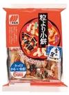 粒より小餅 115円(税抜)