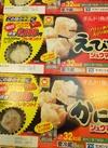 マルちゃんシュウマイ 158円(税抜)