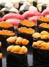 魚屋の寿司9カン(うに・いくら入り) 1,180円(税抜)