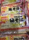 マルちゃん 3食焼そば 119円(税抜)