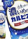 濃いめのカルピス 1円(税抜)