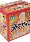 楽々カイロ 貼る用 359円(税抜)