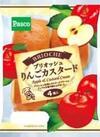ブリオッシュりんごカスタード 116円(税込)