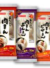 具たっぷり(肉まん、肉まん・あんまん(ごまこしあん)、肉まん・ピザまん) 278円(税抜)