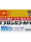 パブロンSゴールドW 1,580円(税抜)