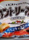 カントリーマアム バニラ&ココア 248円(税抜)