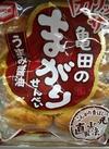 まがりせんべい 148円(税抜)