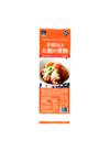 手羽元と大根の煮物 238円(税抜)